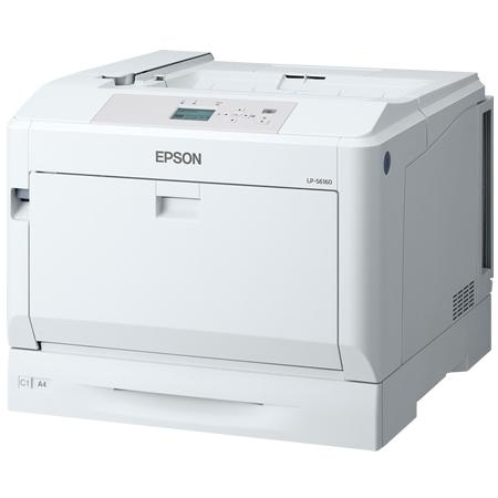 A3カラーページプリンター/カラー・モノクロ25PPM/両面印刷オプション対応