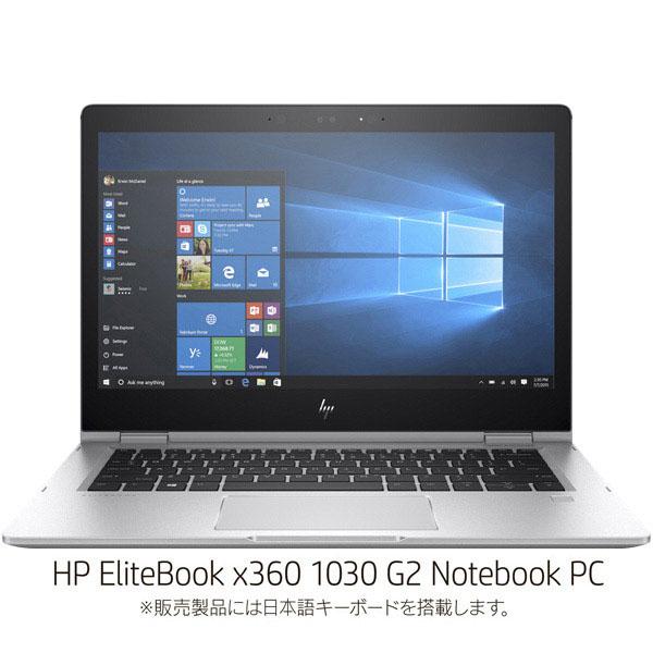 HP EliteBook x360 1030 G2 Notebook PC i5-7200U/T13F/8.0/S256/W10P/N
