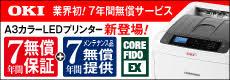ad_1610_zoki.jpg