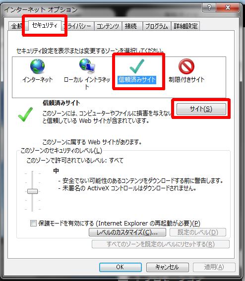 6c6470102d 3・下図のようにiDATEN(韋駄天)のURLが表示されていることを確認して「追加」ボタンをクリックします。 (表示がない場合は  https://www.idaten.ne.jp を手入力して ...