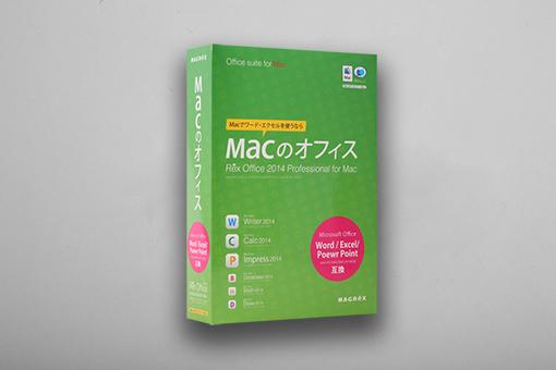 Mac Rex Magrex Office 2014 Professional For Mac