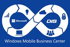 windowsモバイルビジネスセンター