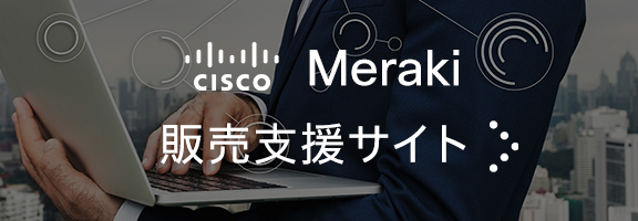 meraki_index