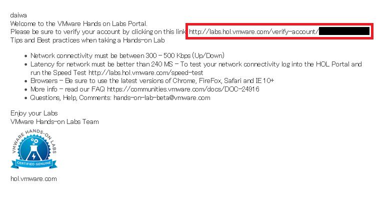 iDATEN(韋駄天)| ハンズオンラボで気軽にVMware製品体験!